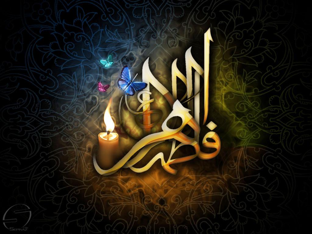 ع اسم مرضیه جدید عکس نوشته پروفایل جدید 2017